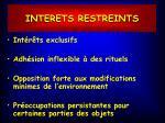 interets restreints