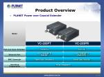 product overview3