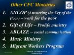 other cfc ministries