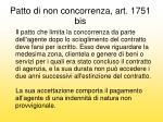 patto di non concorrenza art 1751 bis