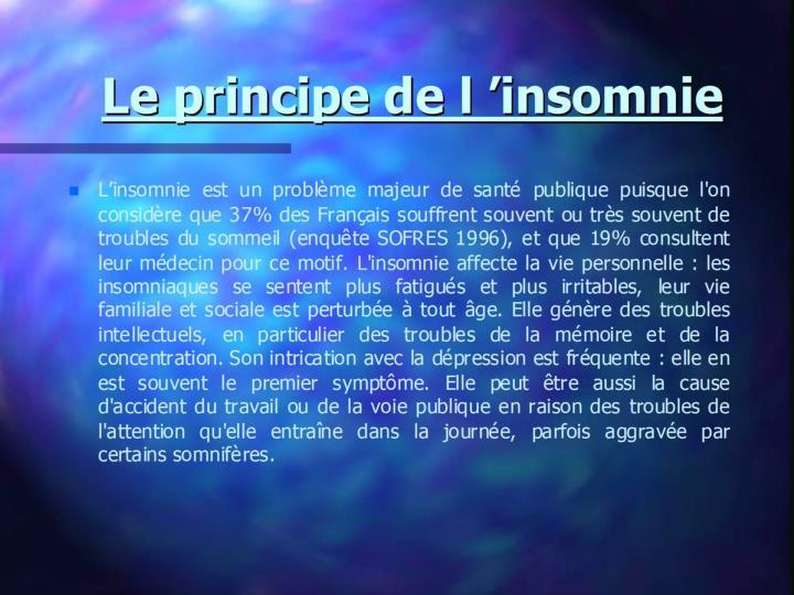L insomnie
