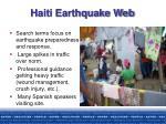 haiti earthquake web