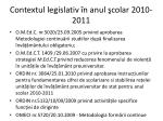 contextul legislativ n anul colar 2010 20112
