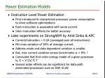 power estimation models