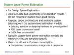 system level power estimation
