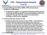 iitd requirements analysis 2 of 3