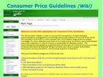 consumer price guidelines wiki