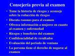 consejer a previa al examen