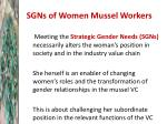 sgns of women mussel workers