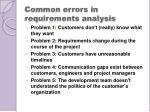 common errors in requirements analysis