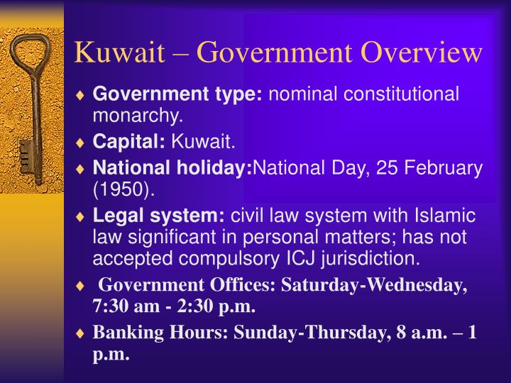 Kuwait – Government Overview