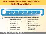 best practices business processes of multi channel sales