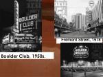 boulder club 1950s