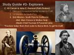 study guide 3 explorers1