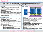 dm a cots based high performance payload cluster computing platform