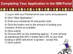completing your application in the ibm portal