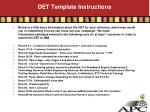 det template instructions