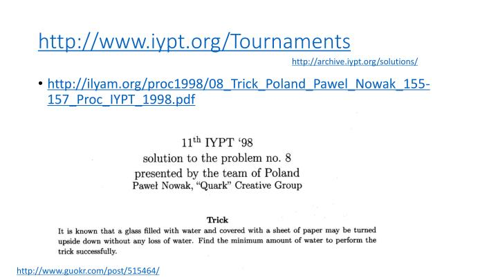 http www iypt org tournaments n.