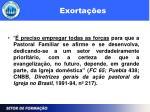 exorta es1