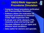 gnss rnav approach procedures simulation