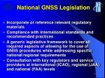 national gnss legislation