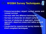 wgs84 survey techniques