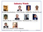 industry watch