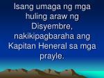 isang umaga ng mga huling araw ng disyembre nakikipagbaraha ang kapitan heneral sa mga prayle