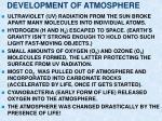 development of atmosphere