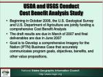 usda and usgs conduct cost benefit analysis study