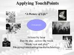 applying touchpoints