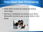 free short sale processing