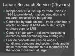 labour research service 25years