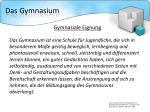 das gymnasium5