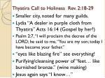 thyatira call to holiness rev 2 18 29