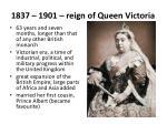 1837 1901 reign of queen victoria