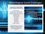 seismological grand challenges