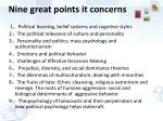 nine great points it concerns