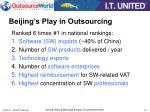 beijing s play in outsourcing