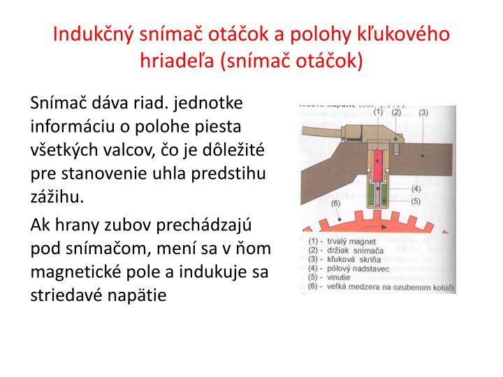 Indukčný snímač otáčok a polohy kľukového hriadeľa (snímač otáčok)