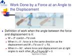 work done by a force at an angle to the displacement