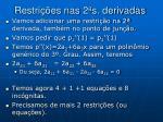 restri es nas 2 a s derivadas