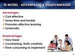 id model advantages disadvantages