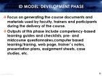 id model development phase