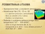 posmatranja litijuma1