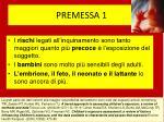 premessa 1