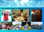 international affairs in zaporizhzhya national university