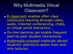 why multimedia virtual classroom