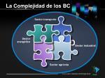 la complejidad de los bc
