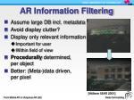 ar information filtering